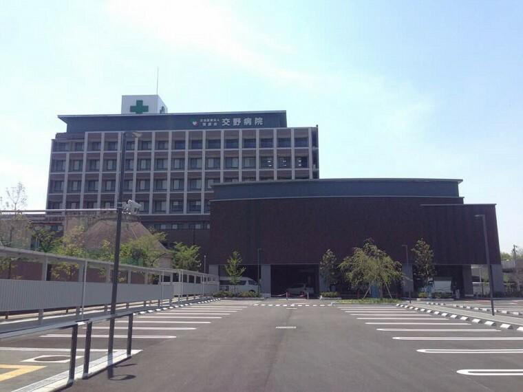 病院 【総合病院】交野病院まで790m