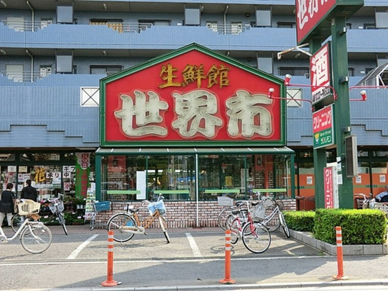 スーパー 生鮮館世界市 徒歩4分(約320m)