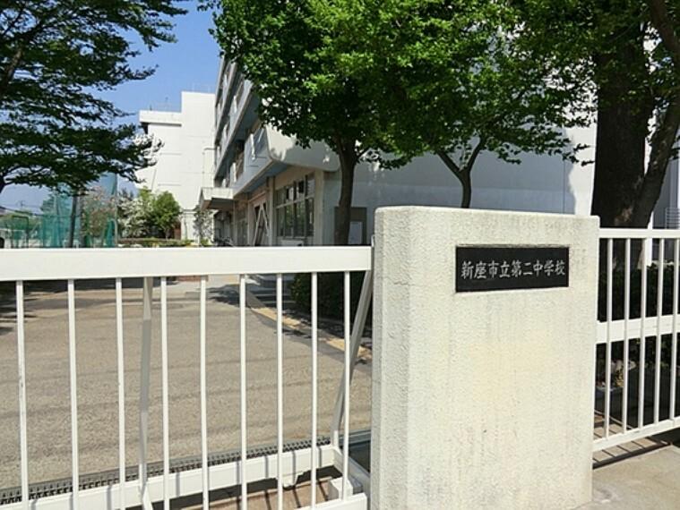 中学校 新座市立第二中学校 徒歩14分(約1100m)