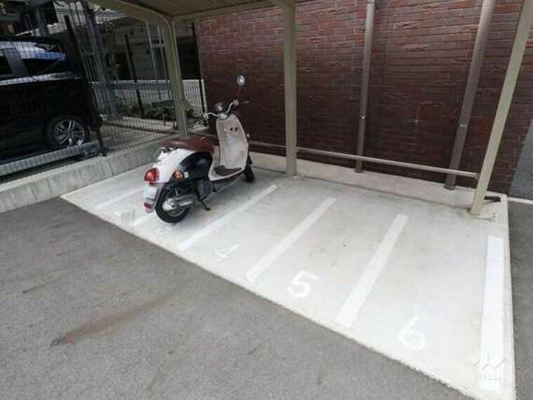 駐車場 バイク置場