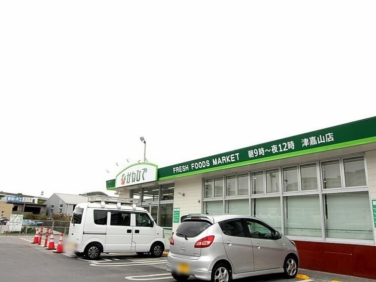 スーパー タウンプラザかねひで津嘉山店