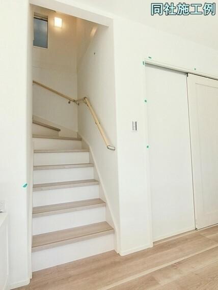家族が顔を合わせコミュニケーションのとりやすいリビングイン階段を採用