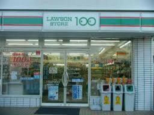 コンビニ ローソンストア100豊田田中町店