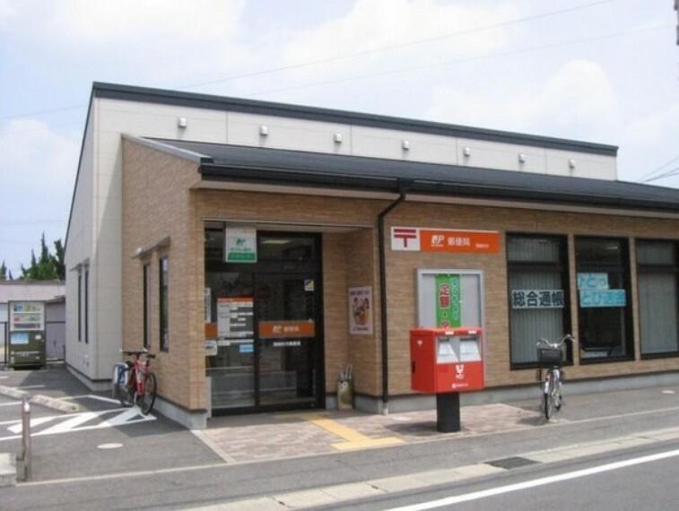 郵便局 岡崎矢作郵便局