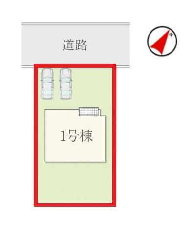 区画図 【1号棟区画図】土地面積209.54平米(63.38坪)