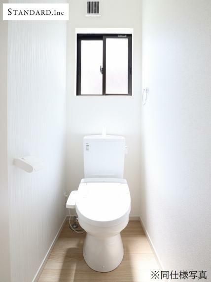 トイレ 【同仕様写真】温水洗浄便座(1F・2F)