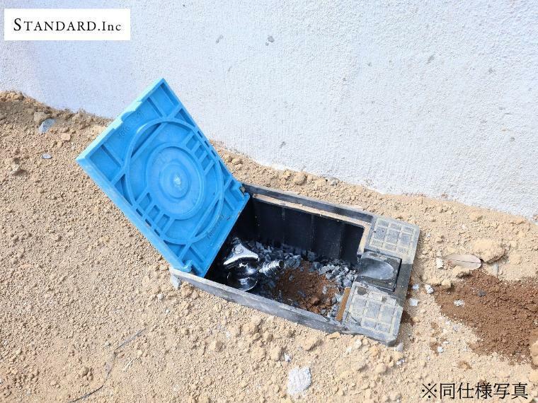 【同仕様設備】散水栓