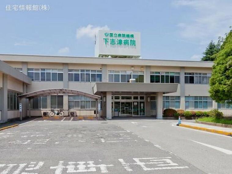 下志津病院 距離1240m