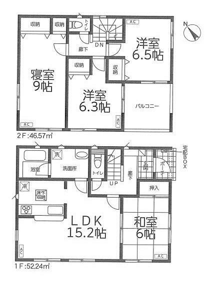 間取り図 【1号棟間取り図】4LDK 建物面積98.81平米(29.94坪)