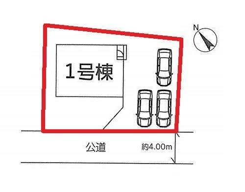 区画図 【1号棟区画図】土地面積208.85平米(63.17坪)