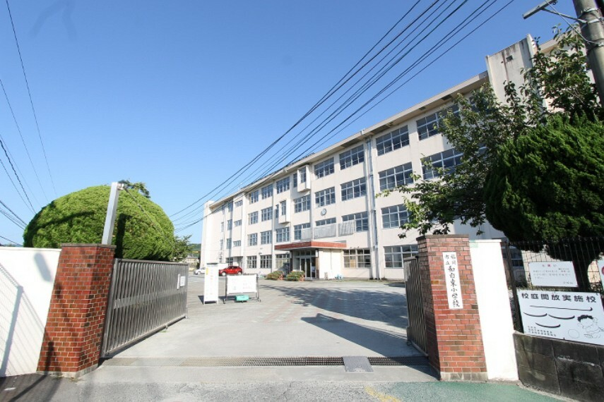 小学校 福岡市立和白東小学校