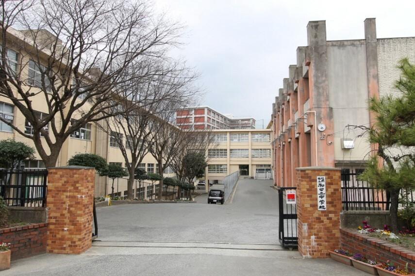 中学校 福岡市立和白丘中学校