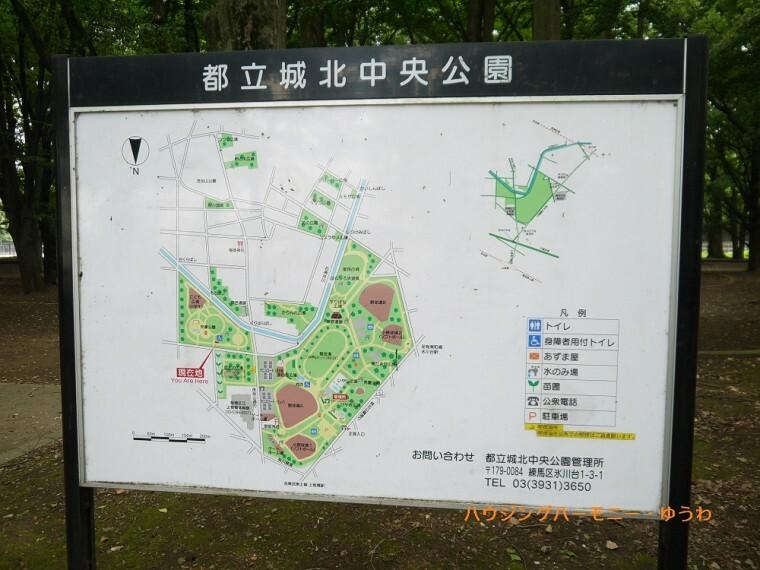 公園 【公園】東京都立 城北中央公園まで1009m