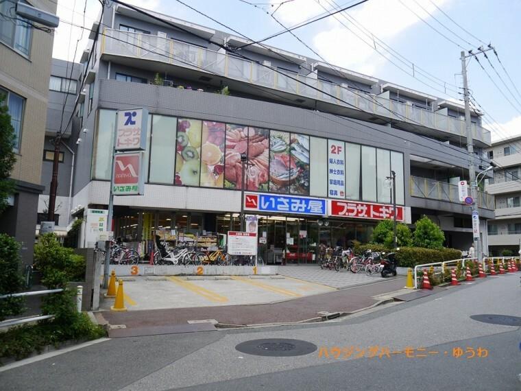 スーパー 【スーパー】いさみ屋 小竹向原店まで981m