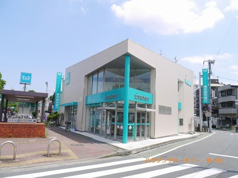 銀行 【銀行】東京都民銀行 小竹向原出張所まで1077m