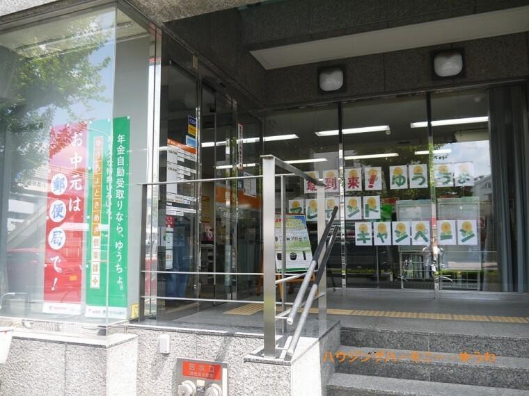 郵便局 【郵便局】板橋小茂根 郵便局まで478m