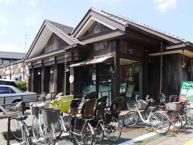 【ファミリーレストラン】びっくりドンキー 板橋こもね店まで307m