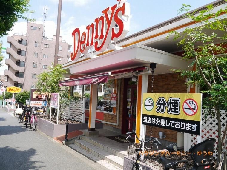 【ファミリーレストラン】デニーズ 小茂根店まで280m