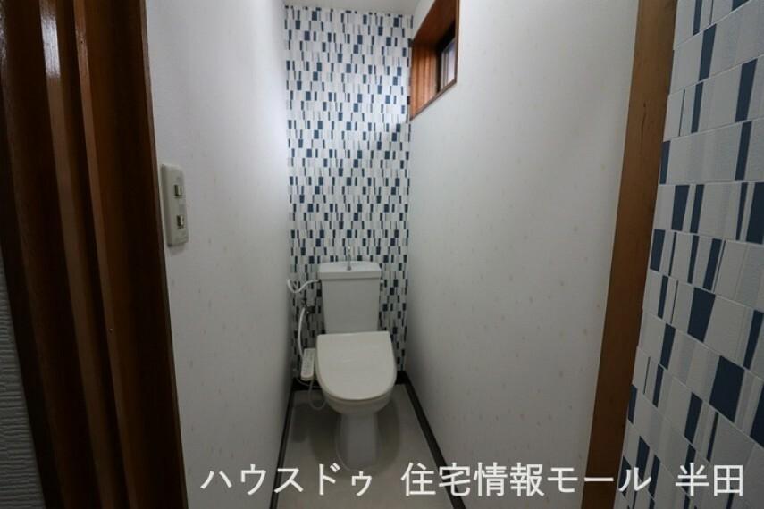トイレ 新しい発見がたくさんある現地見学へ 是非、足をお運びください。
