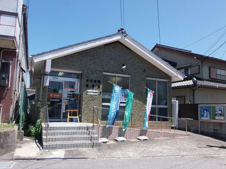 郵便局 半田亀崎郵便局