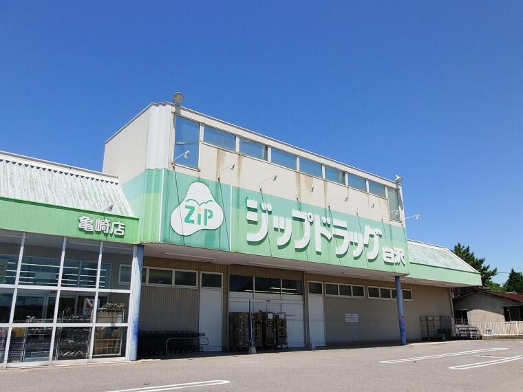 ドラッグストア ココカラファイン白沢ドラッグエイブル亀崎店