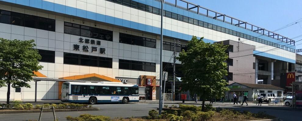 東松戸駅 2021年7月撮影