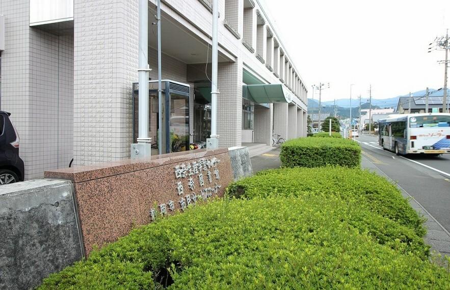 役所 西奈生涯学習センター