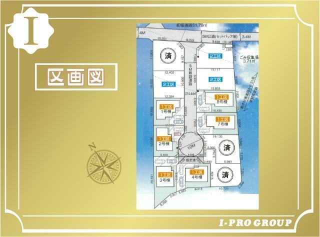 区画図 こちらは、区画図になります 全12棟の大規模分譲住宅です