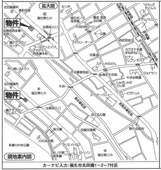外観・現況 カーナビ入力「福生市北田園1ー2ー7付近」です。