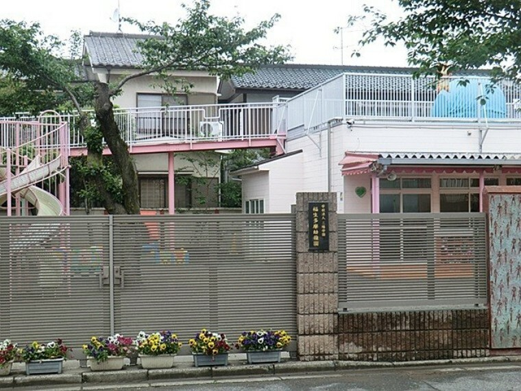 幼稚園・保育園 福生幼稚園