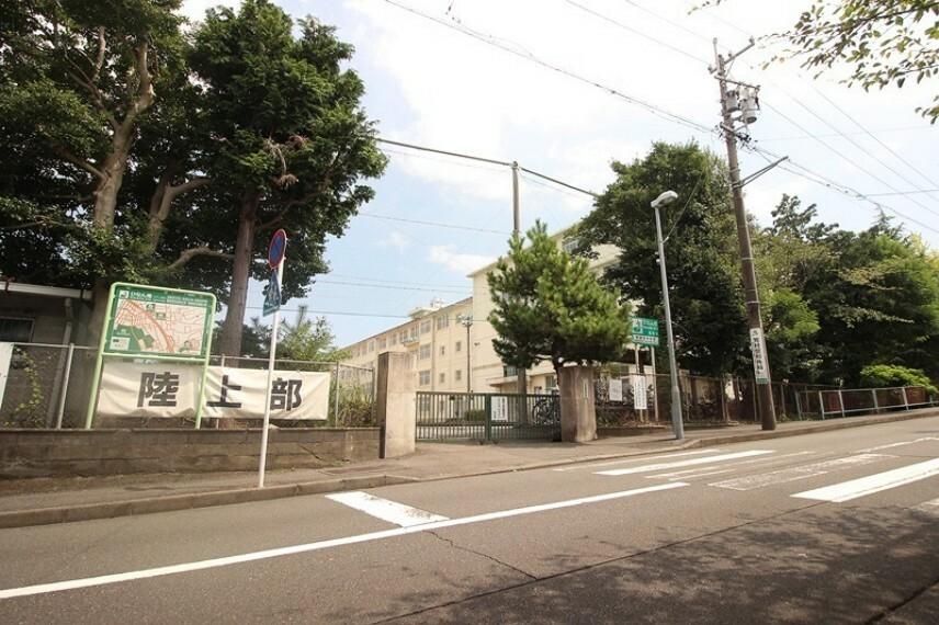 中学校 東豊田中学校