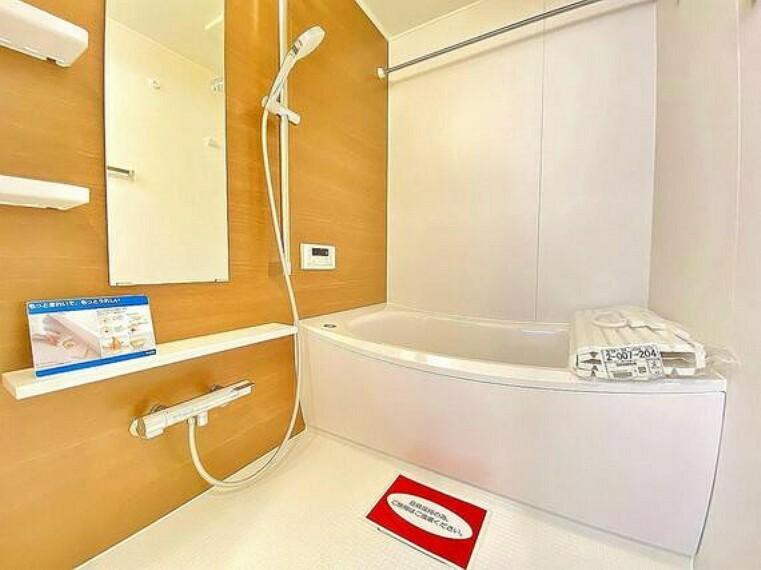 浴室 一日の疲れを癒してくれる場所だからこそ、一番落ち着く場所で有り続けます。