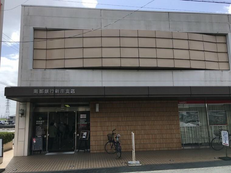 銀行 南都銀行新庄店