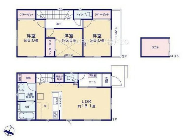間取り図 1階は15.12帖LDKがあり、階段下収納や洗面所にも広々とした収納があります! 2階は6帖洋室が二部屋とロフト付き5帖の洋室があります。全室南向きでどこにいても明るい!