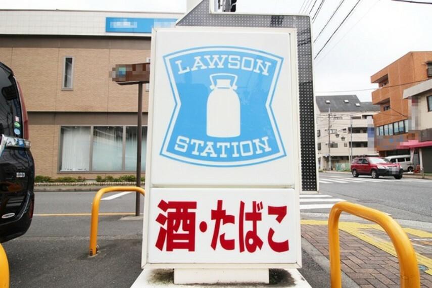 コンビニ ローソン日野神明二丁目店