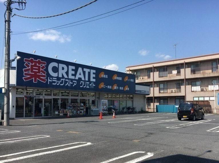 ドラッグストア クリエイトエス・ディー羽村神明台店