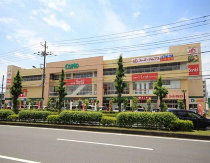 ショッピングセンター コピオ羽村
