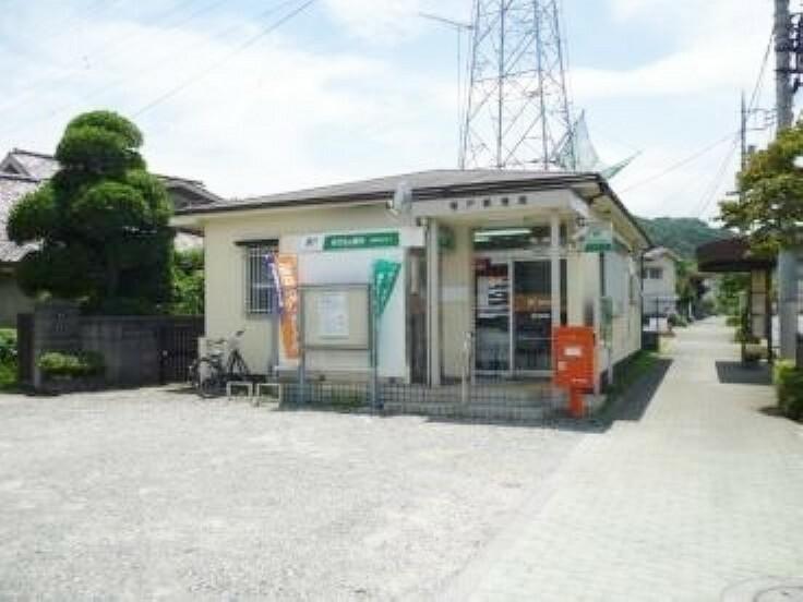 郵便局 増戸郵便局