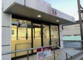 郵便局 大里冑山郵便局