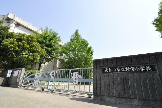 小学校 新宿小学校