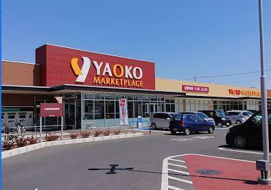 スーパー ヤオコー東松山市新宿町店