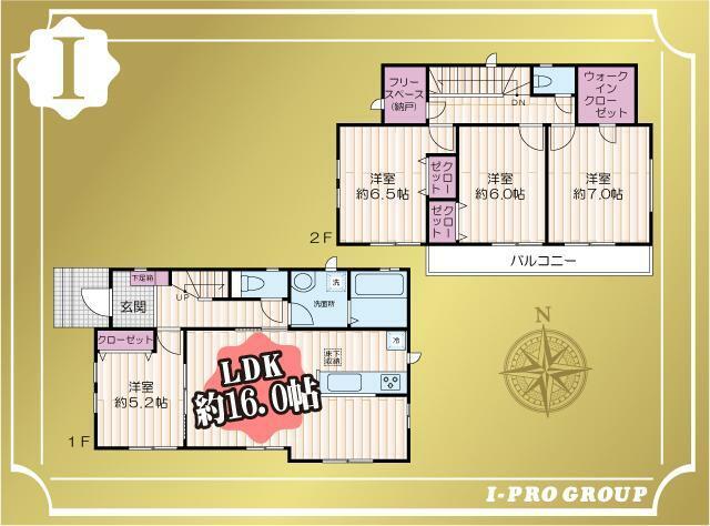 間取り図 1階リビングは家族一緒に団らん 住みやすい2階建4LDK住宅