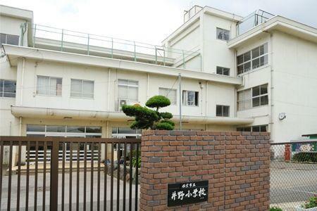 小学校 佐倉市立井野小学校 徒歩8分。