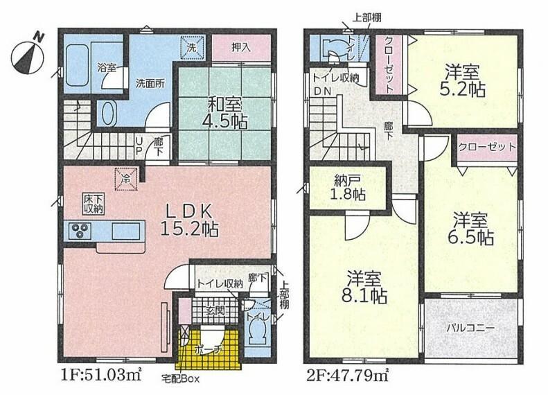 間取り図 4LDKのオール電化物件です。主寝室には大容量の納戸付き!