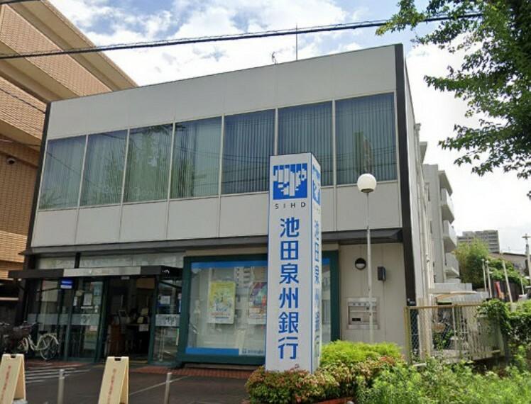 銀行 【銀行】池田泉州銀行北豊中支店まで233m