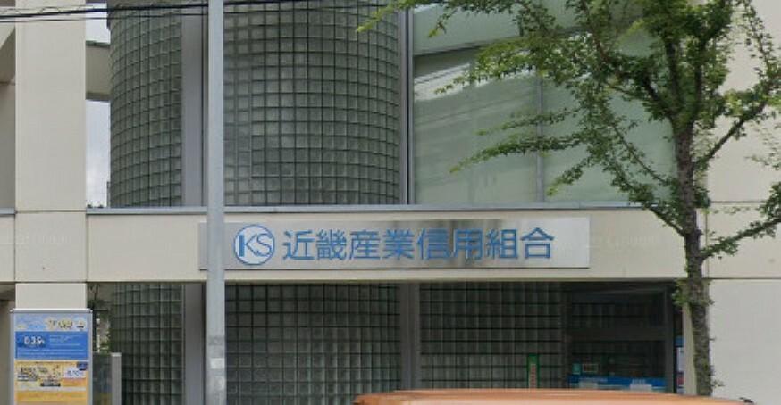 銀行 【銀行】近畿産業信用組合豊中支店まで535m