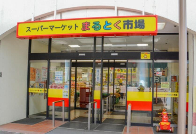 スーパー 【スーパー】イズミヤ まるとく市場北緑丘店まで512m