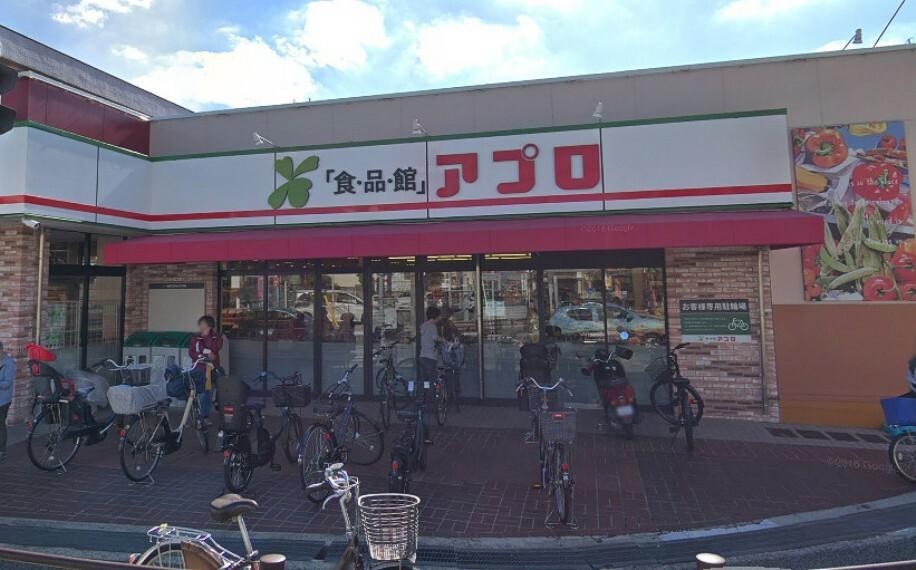 スーパー 【スーパー】食品館アプロ 豊中春日店まで673m