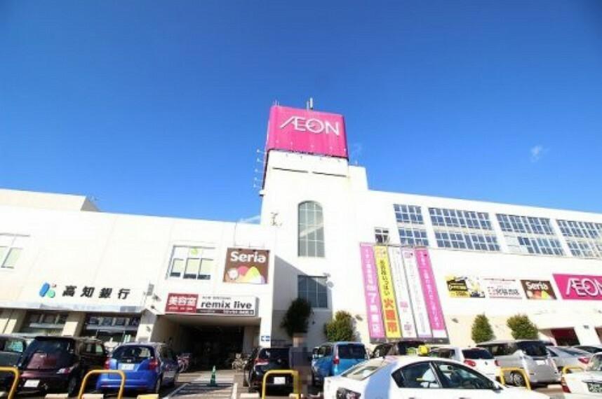 ショッピングセンター 【ショッピングセンター】イオン高知旭店まで1487m