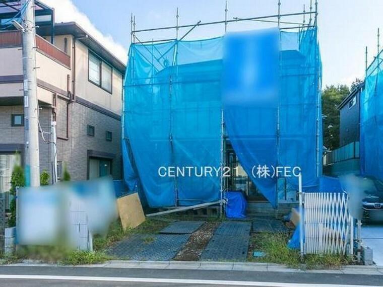 センチュリー21株式会社FEC